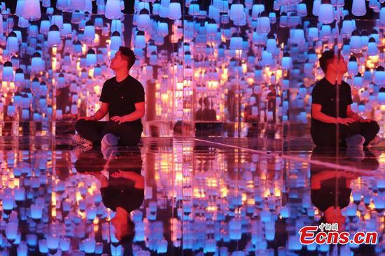 Digital art group teamLab to open museum in Shanghai