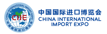 Shanghai draws investment guidance map for CIIE attendees