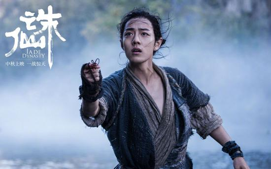'Jade Dynasty' continues dominating Chinese mainland box office