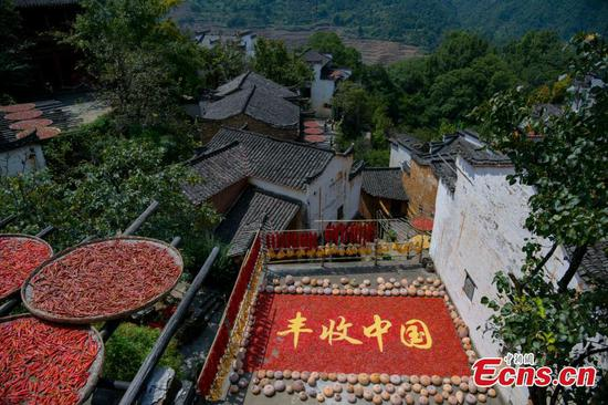 Harvest celebrated in Huangling Village