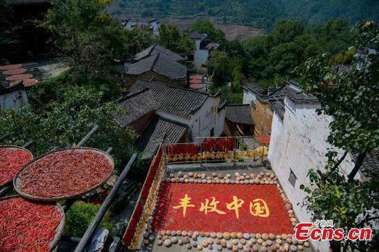 Harvest celebrated in Huangling Village