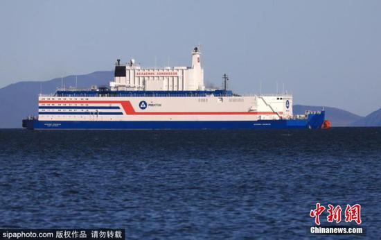 Russia's floating nuclear plant arrives in Pevek