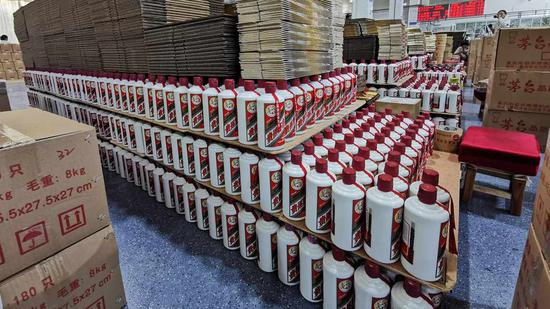 Chinese liquor giant Moutai to speed up development in BRI markets