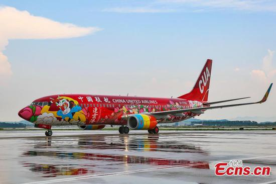Journey to the West-themed aircraft debuts in Guangzhou