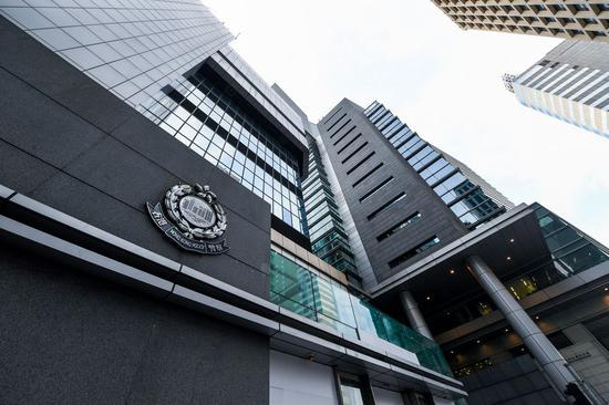Photo taken on Aug. 21, 2019 shows the police headquarters in Hong Kong, China. (Xinhua)