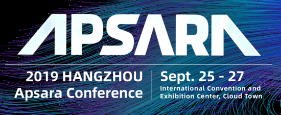 Alibaba to hold 2019 Apsara Conference in Hangzhou