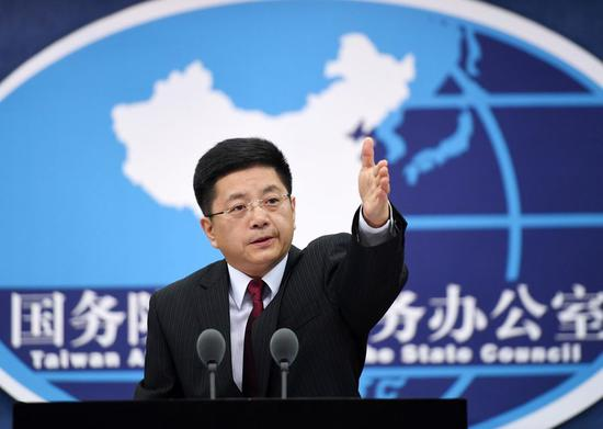 Upholding one-China principle trend of the times: spokesman