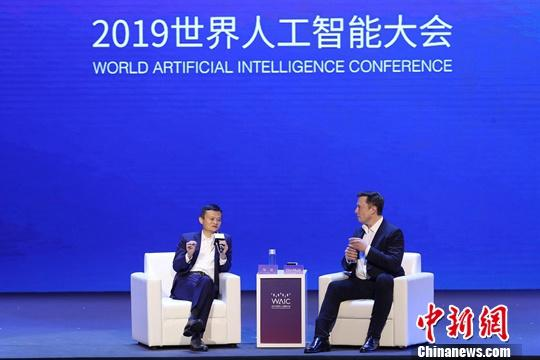 Musk, Jack Ma named inspiring leaders in tech