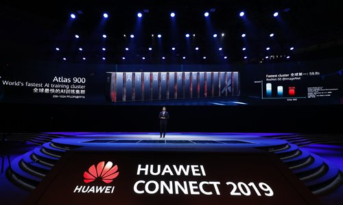 Huawei to build up computing platform