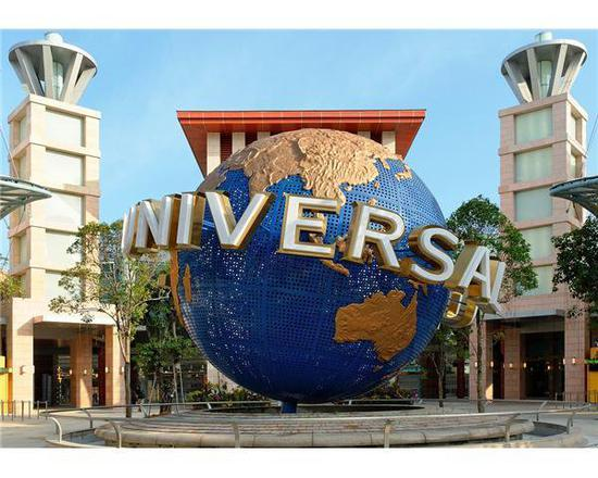 Universal theme park in Beijing to open in 2021
