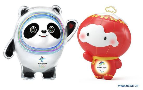 Beijing 2022 to release new licensed products on first Saturday in each month