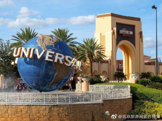Universal Beijing Resort to open in 2021