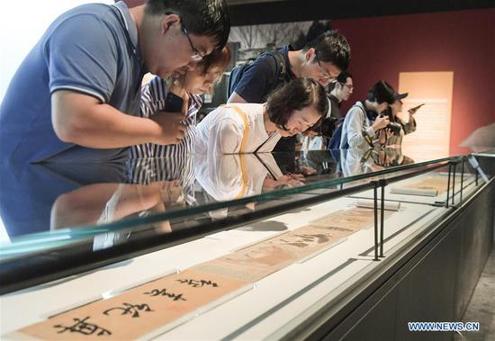Exhibition opens to showcase China's retrieved cultural relics
