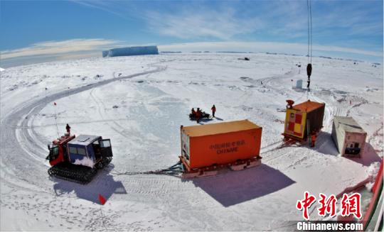 China releases application guide for Antarctic travel