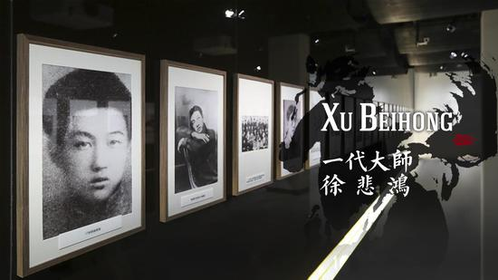 Masterpieces of Xu Beihong on display in renovated memorial hall