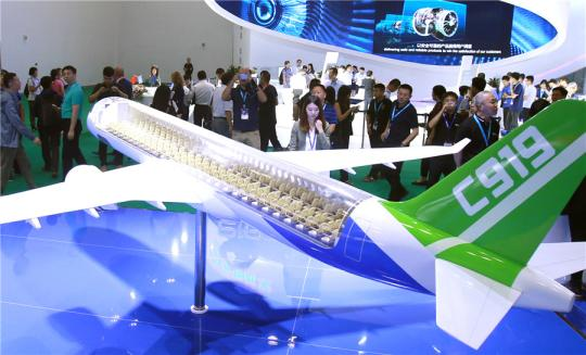 COMAC says production of C919 to start later this year
