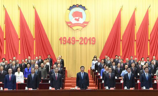 President Xi Jinping, also general secretary of the CPC Central Committee, attends a Friday event marking the 70th anniversary of the CPPCC in Beijing. (Photo/Xinhua)