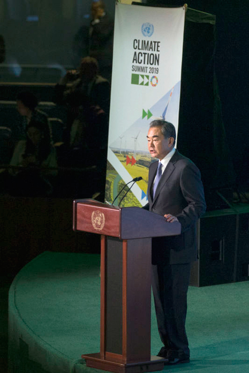 Chinese Foreign Minister Wang Yi speaks at the United Nations Climate Summit in New York on September 23, 2019.(Photo from website of China's Ministry of Foreign Affairs)