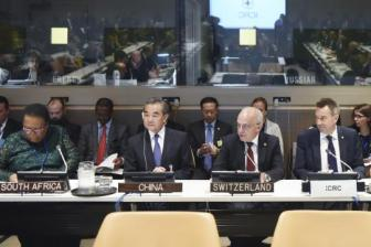 Chinese State Councilor and Foreign Minister Wang Yi (second left front)attends the commemoration of the 70th anniversary of the signing of the Geneva Conventions at the UN headquarters in New York, Sept 23, 2019. (Photo/Xinhua)