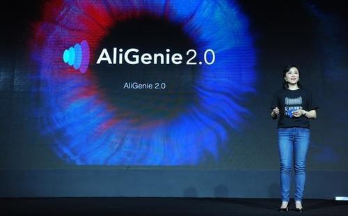 AI platform serves one billion people: Alibaba