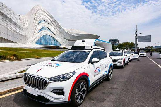 Baidu launches trial operations of its Apollo Robotaxi in Changsha, Hunan Province, Sept. 26, 2019. (Photo/hn.people.com.cn)