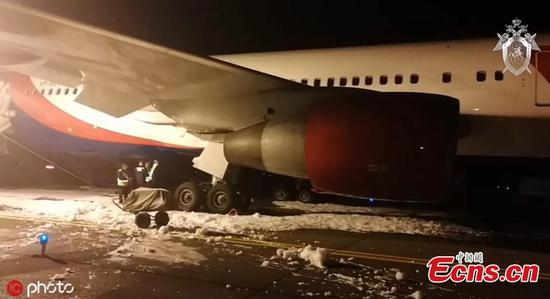 Russian jet hard lands in Siberia, 49 people seek medical aid
