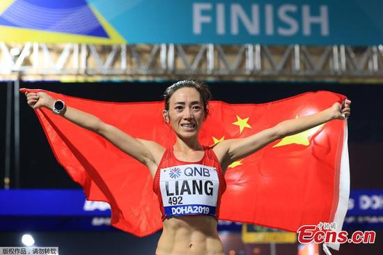 Liang leads China's 1-2 finish in women's 50km race walk at Doha worlds