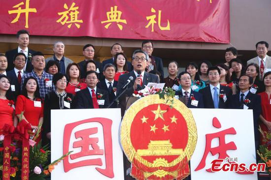 Houston overseas Chinese mark China's National Day