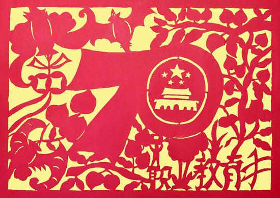 Paper cut national flag artwork marks 70th anniversary