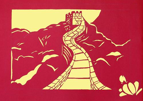 Paper cut national flag artwork marks 70th anniversary
