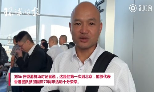 Hong Kong police sergeant Lau Chak-kei, who is invited to participate in the celebrations of the 70th anniversary for the founding of the People's Republic of China, has an interview with the Global Times on Sunday at the Hong Kong International Airport before leaving for Beijing. (Photo/Screenshot from video by Global Times)