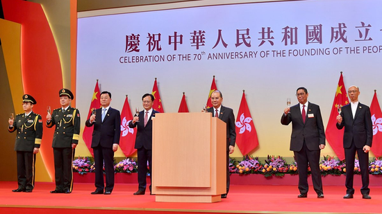 HKSAR government hosts Chinese National Day reception at Convention and Exhibition Center in Wanchai, Hong Kong, China, October 1. (Photo via HKSAR government website)