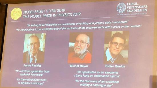 Three scientists share 2019 Nobel Prize in Physics