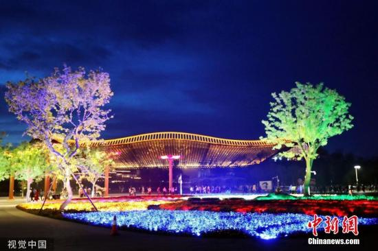 What to expect at the Beijing Horticultural Expo's closing ceremony