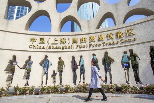 Six years on, Shanghai FTZ bears fruit amid bolder reform