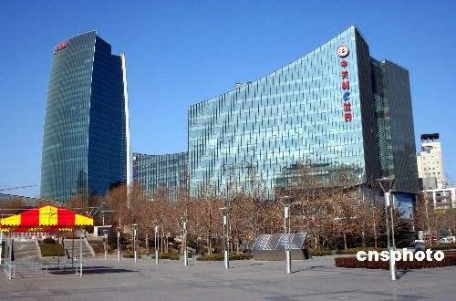 China's sci-tech hub Zhongguancun invests more in R&D