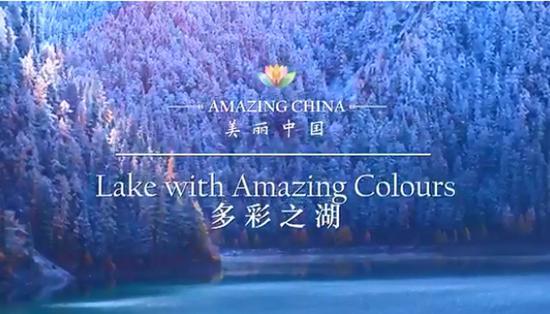 Amazing China Episode 3: Lake with amazing colors