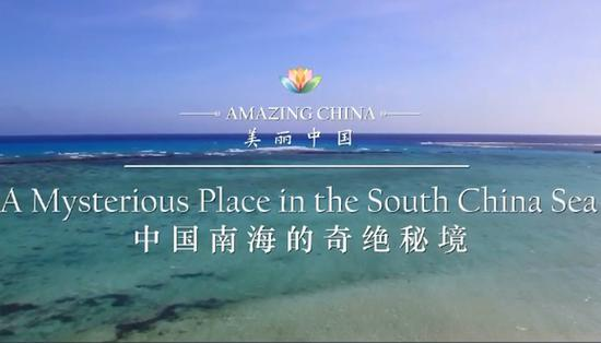 Amazing China Episode 4: A mysterious place in South China Sea