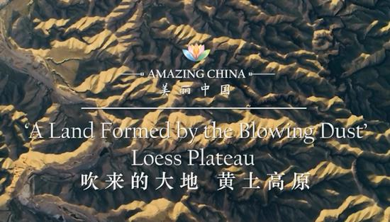 Amazing China Episode 7:A land formed by the blowing dust