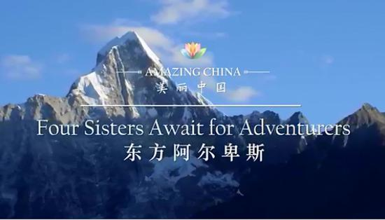 Amazing China Episode 2: Four sisiters await for advantures