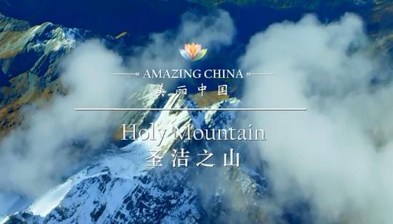 Amazing China Episode 6:Holy mountain