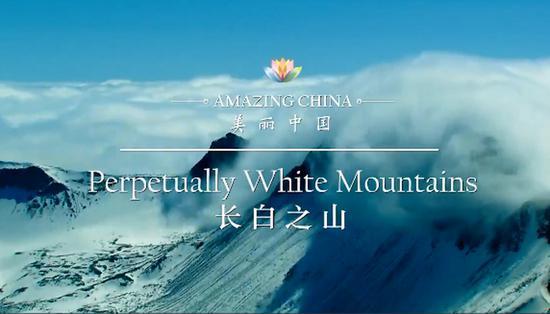 Amazing China Episode 1: Perpetually white mountains