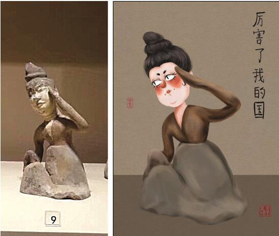 Pottery figurines tell story
