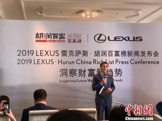 Hurun China Rich List 2019 is released on Oct. 10, 2019. (Photo/China News Service)