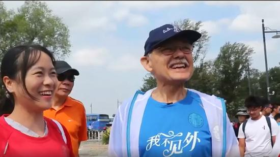 (China and I) Bill's China dream