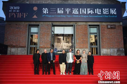 3rd Pingyao International Film Festival opens