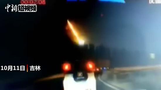 Possible falling meteorite witnessed in NE China