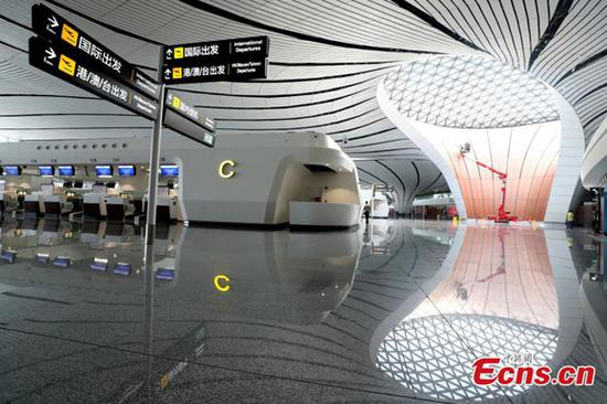 Photo shows the terminal building of the Beijing Daxing International Airport in Beijing, Sept. 4, 2019. (Photo/China News Service)