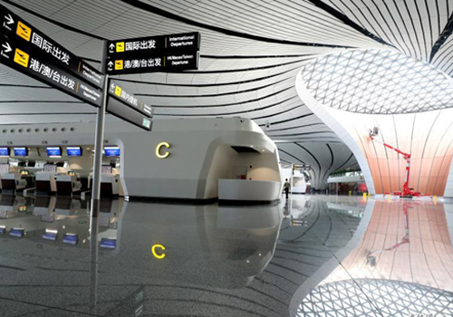 5G network to cover 6 mln sqm at Beijing's new mega airport