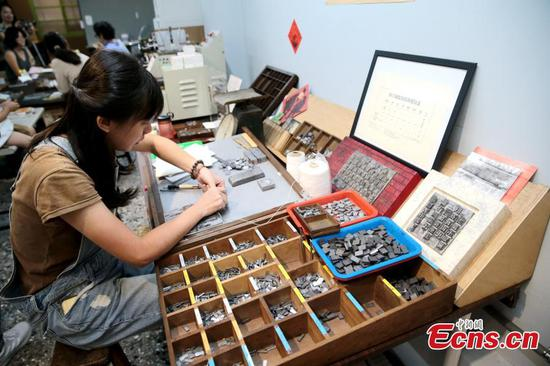 The only old-school foundry in Taipei